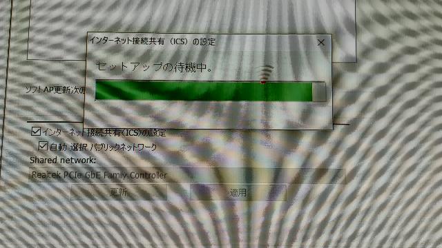 ネットに繋がったデスクトップをアクセスポイントにして、ノートパソコンを繋げるため、下記商品を購入しました。 2021 KIMWOOD Wifi usb 無線LAN 親機 子機 1300Mbps ...
