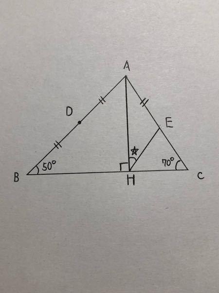 写真のような三角形において、角AHEを求めよという問題について解答して頂きたいです。(AD=DB=AE)