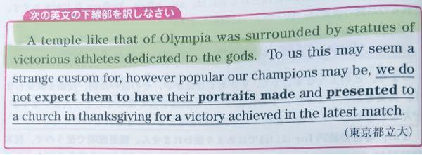 この英文の最初の部分の構造はどうなっているのでしょうか? A temple like that of Olympia was 〜 あのようなオリンピアの寺院と直訳しましたが、そもそも「あのような」ってなんでしょうか? 基礎100という英文解釈の問題集なので、長文から抜き出してきたわけじゃないと思います。