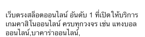 何語かもわからないのですが、和訳できる方おられましたらお願いします。
