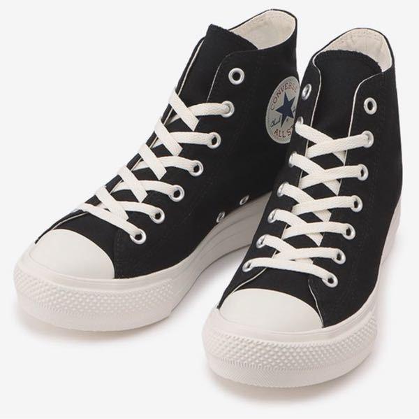 中学生女子です。 学校の校外学習(遠足)でこの厚底を履いていきたいのですが、浮きますか? 服の色は黒と白で統一する予定です。