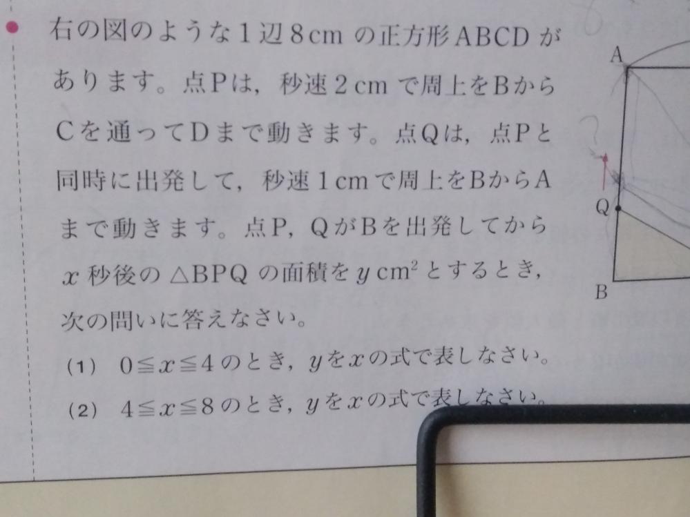 この問題の(2)の解説をお願いしたいです。 答えを見ても解説が載っておらず理解が出来ませんでした。