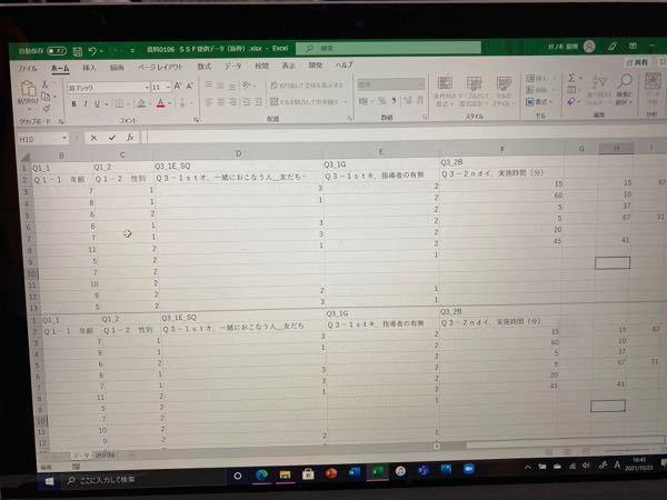 Excelです。 この写真で、例えば「C列の数字が1」かつ「E列の数字が2」の行数を調べたい場合、どんな式で出来ますか? 範囲は3行目~102行目までまでを調べたいです。