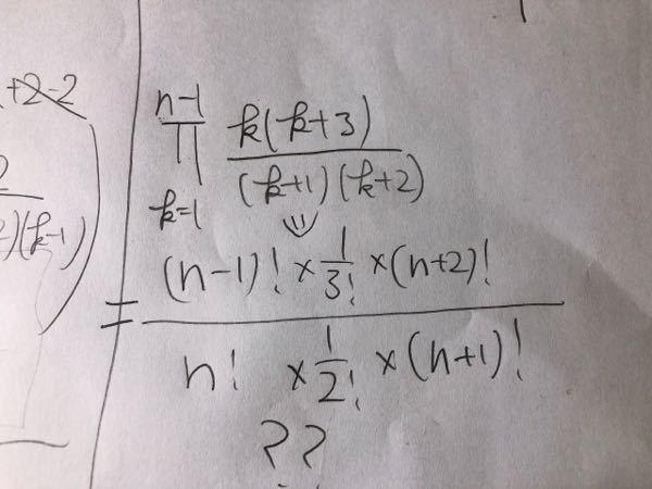 この神社の鳥居みたいな記号は∑と同じですか??? そして、=の式の意味がわかりません。∑の公式使ってるんですか