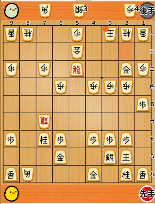 【将棋】 次の一手を答えてください。 (対象棋力4級~3級)