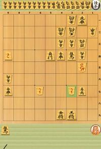 この詰将棋解けますか? 回答お待ちしてます。