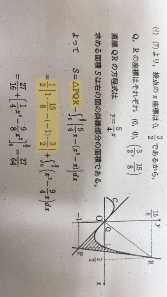マーカを引いたところの式の意味が分かりません。 どなたか教えてくださいm(_ _)m