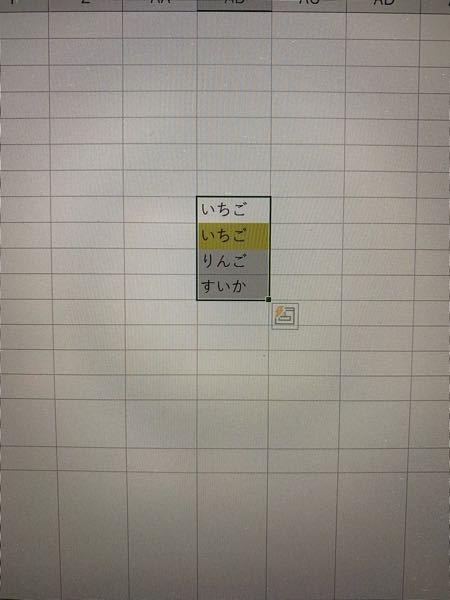 """Excel 色付きセル 写真で選択している範囲のうち、黄色に塗られている且つ""""いちご""""のセルの数を別のセルに入力したいのですが、どのようにすれば良いでしょうか? VBAで色付きのセルを数える関数を作れば、countifs関数と組み合わせればできるかと思いましたが、出来ませんでした。"""