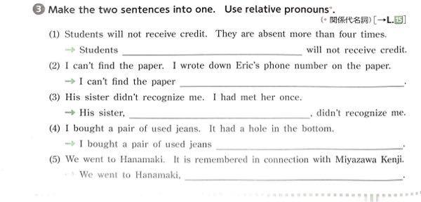 英語が得意な方、答えを教えて頂きたいです。