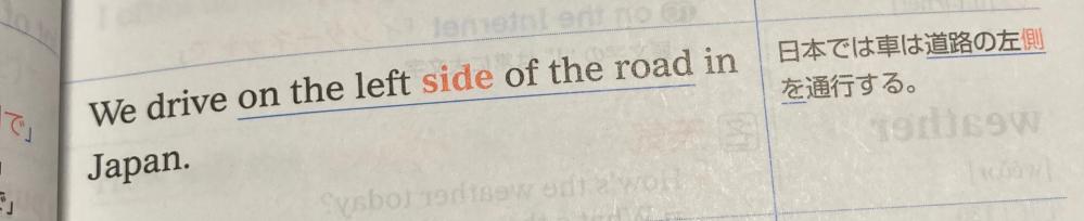 この青い線の文は区切りますか?