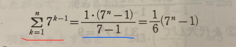 赤線から青線になった経緯が分かりません(画像参照) どなたか解説お願いします。