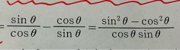 小学校の分数計算の話だと思うんですが、これってなんでこのようになるんですか?どなたか、教えてください!