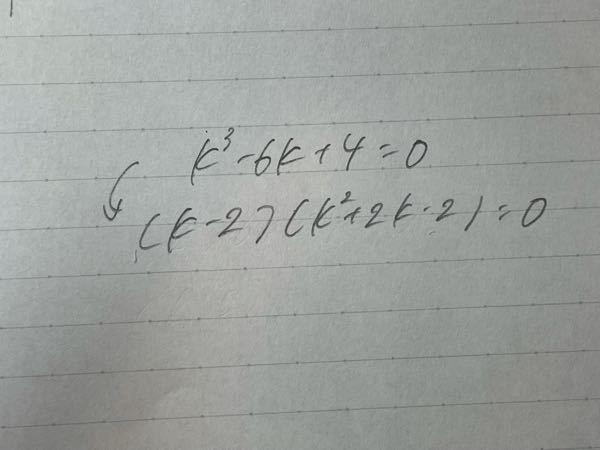 上の式から下の式にする方法を教えてください。