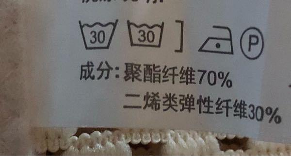 何と書いていますか? 成分、、 通訳して下さい。よろしくお願いします。