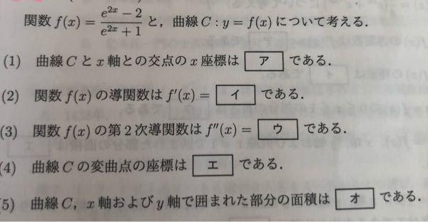 数学 (1)を教えてください