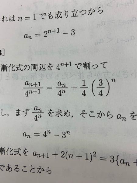 この式をどうやっても答えの形に持ち込めないのですが、どうやったらできますか?