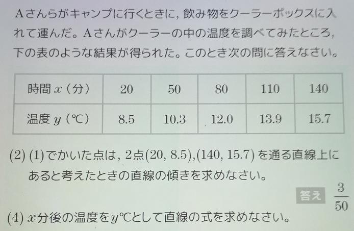 (4)の問題の答えを教えて欲しいですm(_ _)m