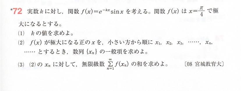 (2)(3)をくわしく教えてください!! (途中式とか!)