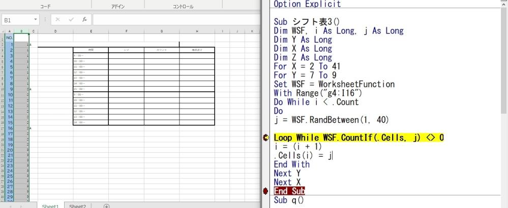 VBAで以下の状態から A列の2行目〜41行目に1〜40の整数が書いてあって 例えばA6に5とあって、その行のC列に1とある場合G7:I8の 範囲に5を入れないようにしたいです、 非常に分かりにくくてすみません