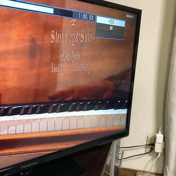 テレビでピアノが映ったのですが、スタインウェイだと思うにですが、字体が違いますね。こんなのあるの知っていましたか?分かる方いたら教えてほしいです。