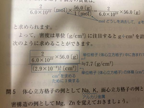 こういう分数式ってどうすれば簡単に解けますか?