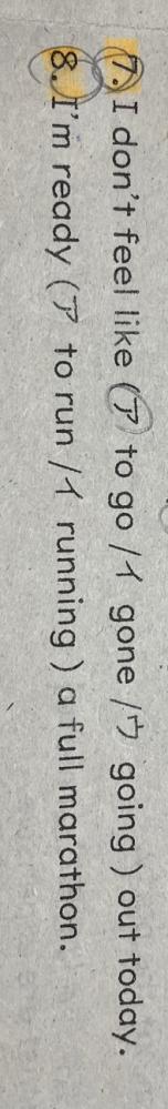 高校 英語 高1 7の答えは「ウ」で8の答えが「ア」です。 どうしてなのか解説してほしいです!