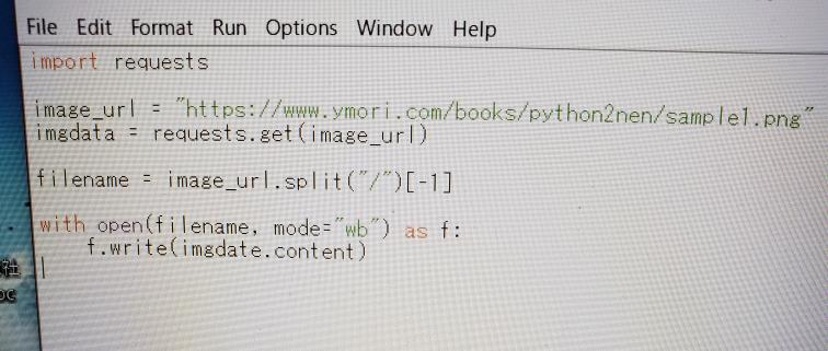 python2年生についての質問です。 python2年生の62pに記載されているプログラムを入力したところ、本来なら画像が出力されるはずが赤文字でエラーが出てしまいました。 何が間違っているのか全く分からない状況ですので、何方かお力を貸して頂ければ幸いです。