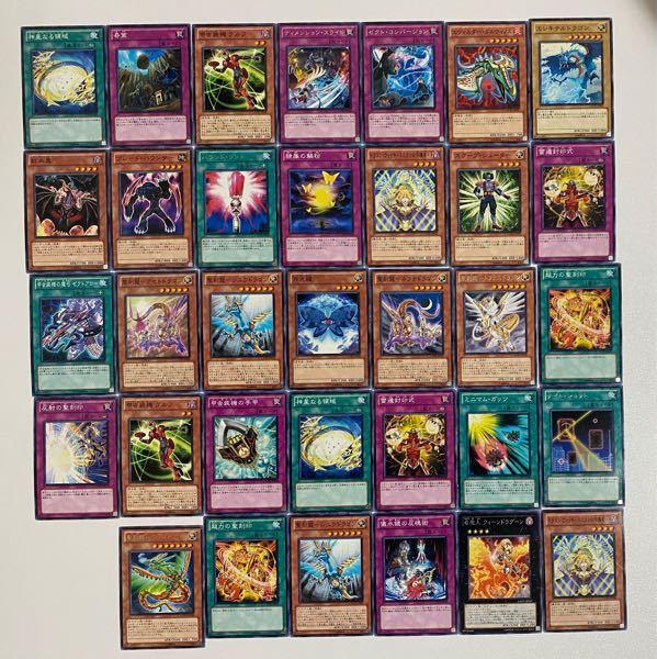 遊戯王カードを売りたいのですが、私は詳しくなく相場等分からないのでまとめてうるとしたらいくら位になるのでしょうか??保存状態はあまり良くないです。(縁が禿げてるところがあります)