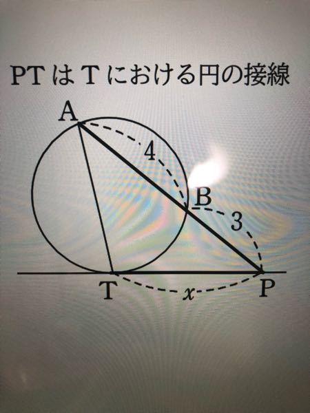 至急 知恵袋100枚 高一数学の問題です 途中式と解説お願いします