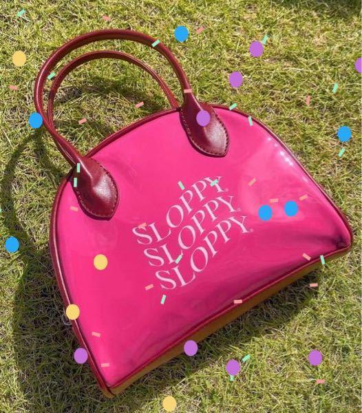 こういうバッグはなんという名前のバッグですか?