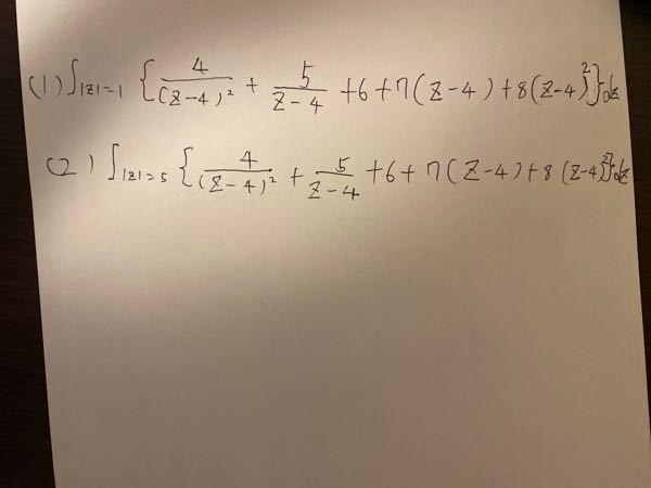 この二つの計算問題が分かりません。解法と解答をお願いします。