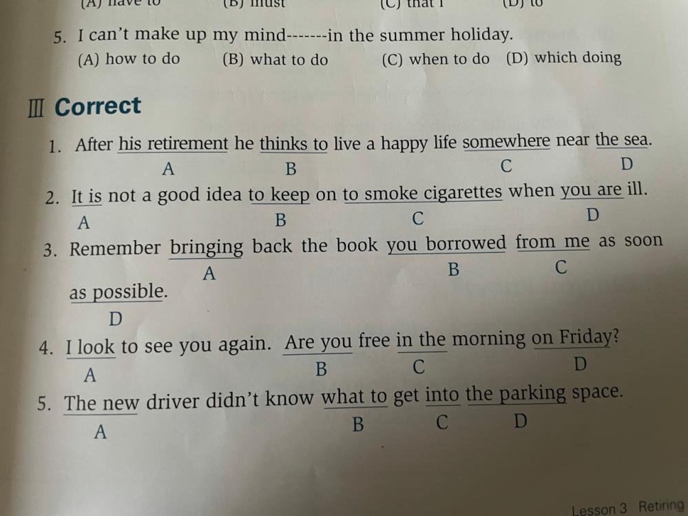 3〜5問目のそれぞれの修正すべき点を教えてください。