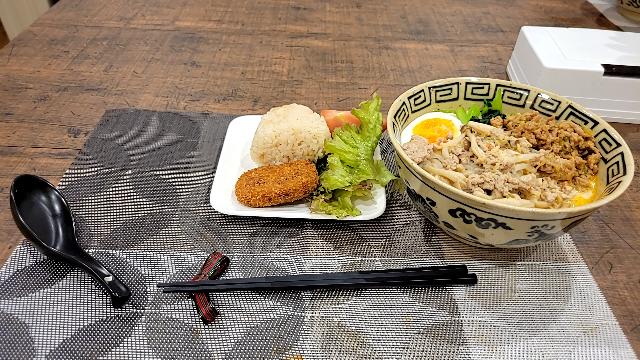 この夕御飯を見て、どう思いますか?