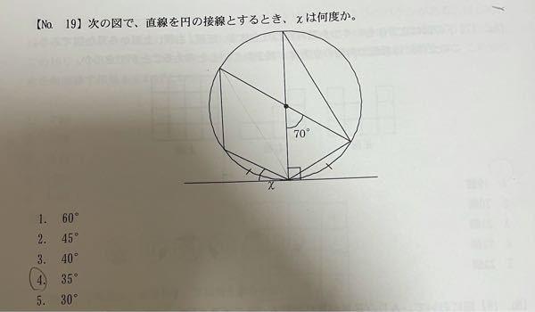 この問題の解き方がわかりません。教えて下さい。