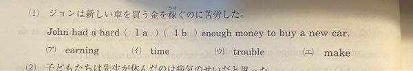 文法の問題でウ、アはダメですか?