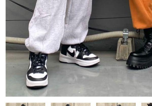 こちらの方が履いているNIKEの靴はなんという種類の靴でしょうか?