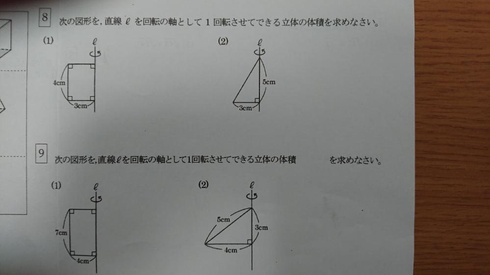 子供の数学の宿題なのですが答えが全然分かりません。 分かる方助けて下さい、どうかよろしくお願いいたします。