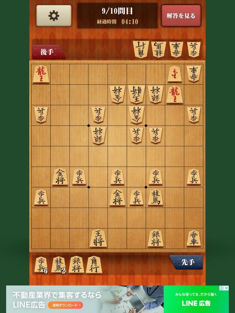 この将棋、あと一手で詰みですが、一体何の駒で詰むのでしょうか?