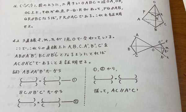 中3の相似の問題です。2の証明をお願いします*_ _)
