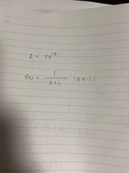 複素数の問題で、このf(z)をrとθを用いて実部と虚部に分けろという問題分かる方いたら教えてください。