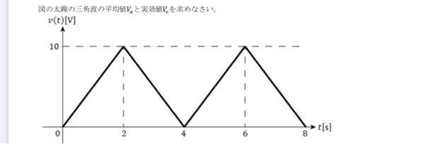 電気回路でこの写真の問題の解き方と答えを教えて欲しいです
