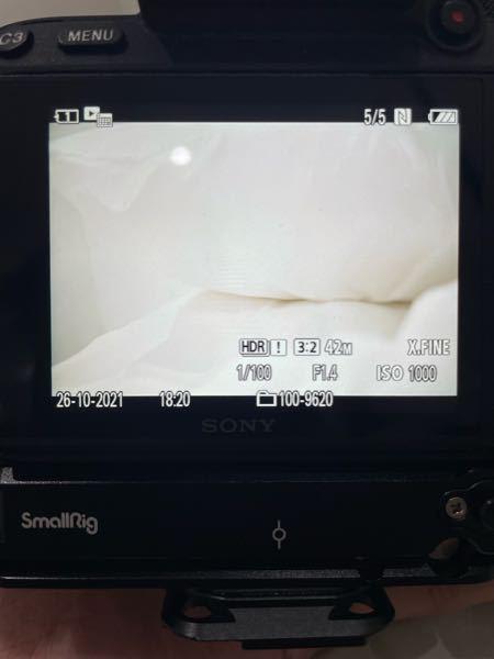 Sony a7riiiについて質問です。 先程HDRモードでテストしてたのですが、画面の右下あたりにびっくりマークがあるんですけどこれはどういう意味でしょうか?どうすれば消せますか?