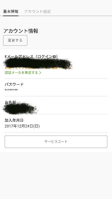 急募です。チケット500枚! Huluチケットで支払いをしたいのですが以前あったお支払い画面が消えていて、支払いが出来ません。どなたか教えて頂けますか