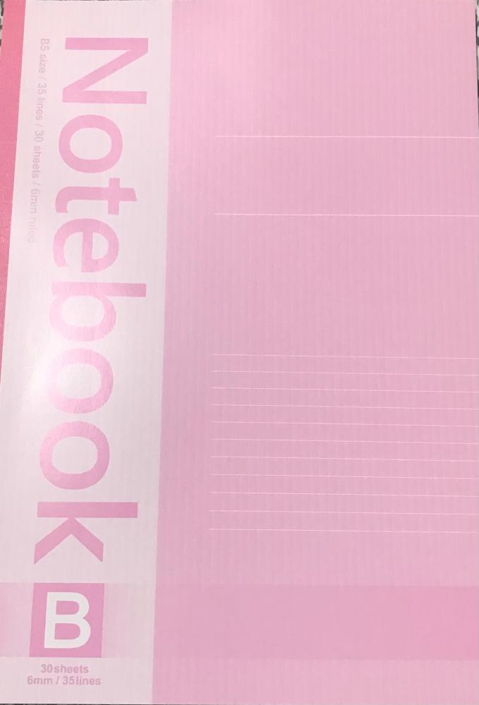 このノートってダサいですか?中学生です。