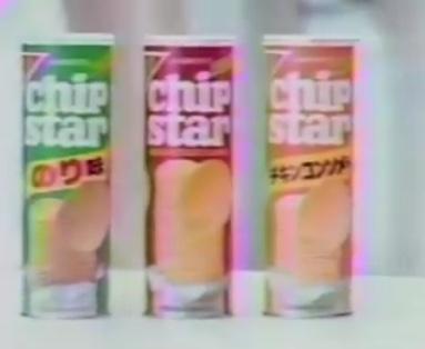 みんな大好き〝チップスター〟何味が好き?