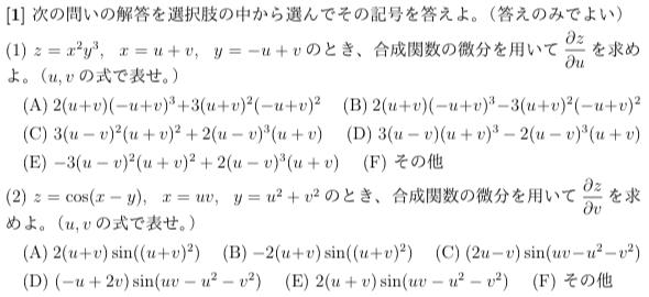 この問題を解いていただきたいです。