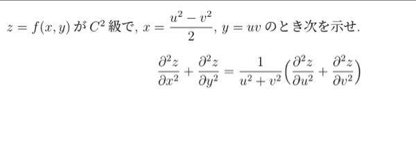 (至急)数学の合成関数の微分の問題です!教えてください!!回答お願いします!
