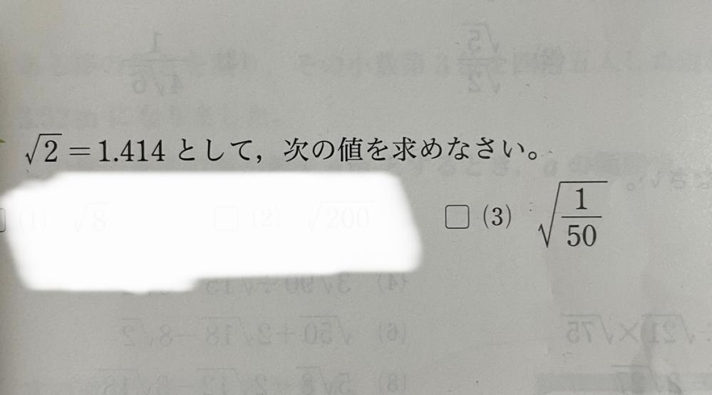 この問題を途中式ありで教えてください、、、(o_ _)o
