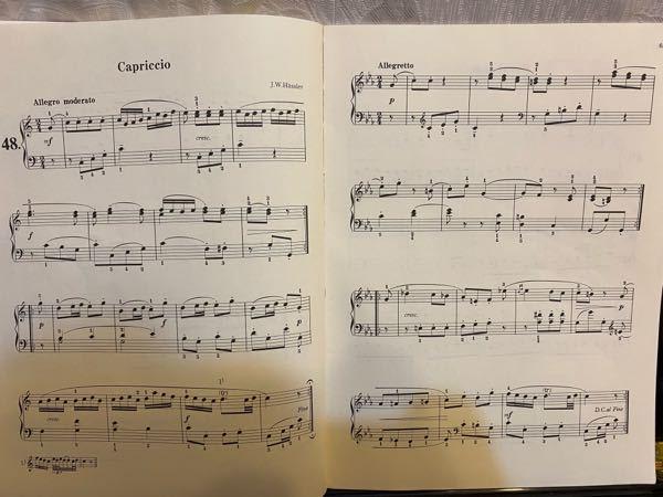 Capriccioというピアノの曲の楽譜の読み方がわかりません。 なぜ最後まで1回弾いてから半分のFineのところで終わるんですか。 途中のリピート記号とかはガン無視ってことですか、ピアノ下手くそで何も分からないので教えていただきたいです。