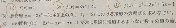 (3)教えて頂きたいです!